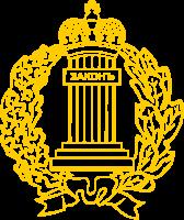 Zakon-2.png